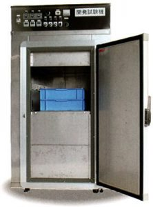 DV-5P型 乾燥機