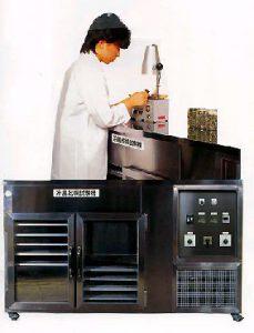 テスト専用 冷風乾燥機ミニカン21