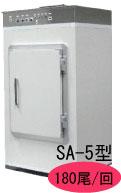 SA-5型 180尾/回